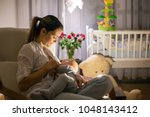 young beautiful mother ... | Shutterstock . vector #1048143412