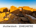 Part Of The Nadora Temple In...