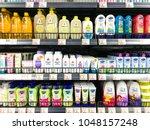 minsk  belarus   march 13  2018 ...   Shutterstock . vector #1048157248