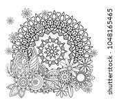 floral mandala pattern in black ... | Shutterstock .eps vector #1048165465