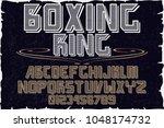 font alphabet typeface... | Shutterstock .eps vector #1048174732