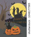 postcard for halloween | Shutterstock . vector #1048177585