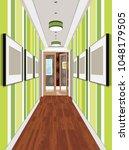 interior of an internal...   Shutterstock .eps vector #1048179505