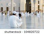 muslim praying at medina holy...   Shutterstock . vector #104820722