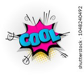 cool wow super hand drawn... | Shutterstock .eps vector #1048240492