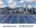 solar and modern city skyline  | Shutterstock . vector #1048293205