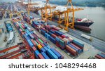 logistics and transportation of ... | Shutterstock . vector #1048294468