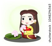 the pretty thai woman with the... | Shutterstock .eps vector #1048296565