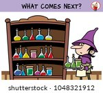 shelf with potions in the... | Shutterstock .eps vector #1048321912