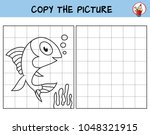 funny fish. copy the picture.... | Shutterstock .eps vector #1048321915