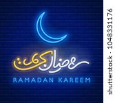 neon sign ramadan kareem with... | Shutterstock .eps vector #1048331176
