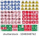 set of mandatory sign  hazard... | Shutterstock .eps vector #1048348762