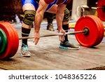 powerlifter prepare exercise... | Shutterstock . vector #1048365226
