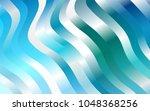 light blue  green vector... | Shutterstock .eps vector #1048368256