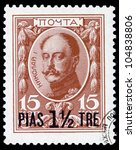 """USSR - CIRCA 1913: stamp printed in USSR (Russia) shows portrait of Nicholas I without inscription, from the series """"House of Romanov, 300th anniversary"""",  circa 1913 - stock photo"""
