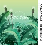 tropical hari raya greetings...   Shutterstock .eps vector #1048389502