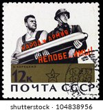 USSR - CIRCA 1965: A stamp printed in USSR shows The people and the army is invincible!, from series Anniversary of victory, circa 1965 - stock photo