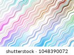light multicolor  rainbow... | Shutterstock .eps vector #1048390072