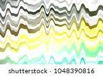 light green  yellow vector... | Shutterstock .eps vector #1048390816