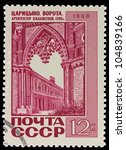 USSR - CIRCA 1968: A post stamp printed in USSR and shows old decorative gate in Tsaritsyno palace, Russia, series, circa 1968 - stock photo