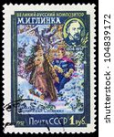 USSR -CIRCA 1957: A stamp printed in USSR shows M. I. Glinka was the first Russian composer to gain wide recognition inside his own country, circa 1957. - stock photo