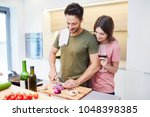 cute young girlfriend hugging...   Shutterstock . vector #1048398385