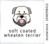 soft coated wheaten terrier  ... | Shutterstock .eps vector #1048398412