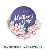 happy mother's day with flower | Shutterstock .eps vector #1048398748