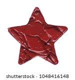red makeup smear of lip gloss... | Shutterstock . vector #1048416148