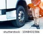 daily inspection  driver man... | Shutterstock . vector #1048431586