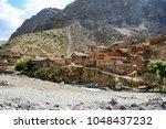 local village in the pamir... | Shutterstock . vector #1048437232