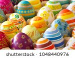 beautiful background of easter... | Shutterstock . vector #1048440976