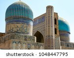 bukhara is one of the cities of ... | Shutterstock . vector #1048447795