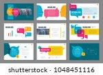 abstract presentation templates ... | Shutterstock .eps vector #1048451116