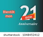 soon my 21th birthday in french ... | Shutterstock .eps vector #1048452412