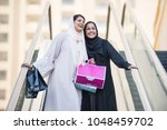 arabic women shopping outdoors... | Shutterstock . vector #1048459702