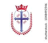 christian cross decorative... | Shutterstock .eps vector #1048492546
