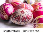 beautiful easter egg pysanka... | Shutterstock . vector #1048496755