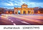 the alcala door  puerta de... | Shutterstock . vector #1048557995