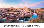 Panoramic View Of The Medieval...
