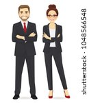 business team set | Shutterstock .eps vector #1048566548