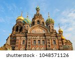 the church of the savior on... | Shutterstock . vector #1048571126