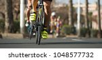 cycling competition cyclist...   Shutterstock . vector #1048577732