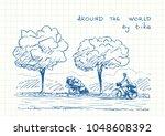 travel sketchbook  long... | Shutterstock .eps vector #1048608392