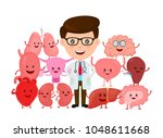 doctor with human internal... | Shutterstock .eps vector #1048611668