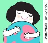 girl hugs and taking care of... | Shutterstock .eps vector #1048641722