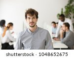 skilled young professional... | Shutterstock . vector #1048652675