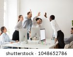 happy multi ethnic employees... | Shutterstock . vector #1048652786