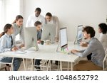 focused busy multiracial... | Shutterstock . vector #1048652792