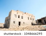 city of mirbat  dhofar ... | Shutterstock . vector #1048666295